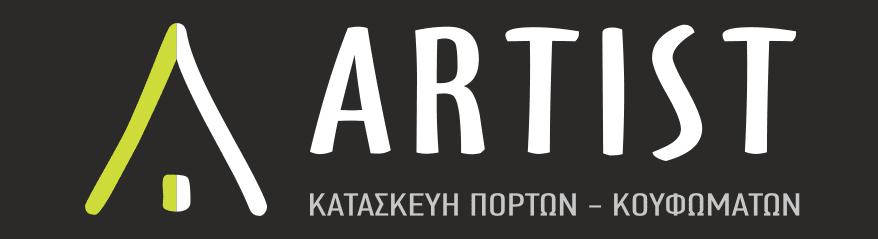 Logo of Artist